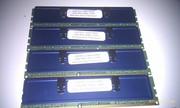 Geil 8GB (2 x 2GB) PC Memory