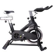 Hit Fitness G7,  Indoor Cycling Bike.
